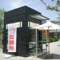 hanahaku_hananomachi_020