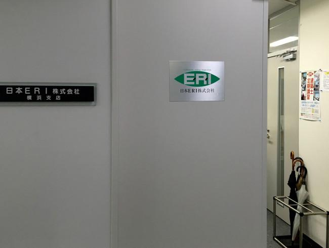 ERI01