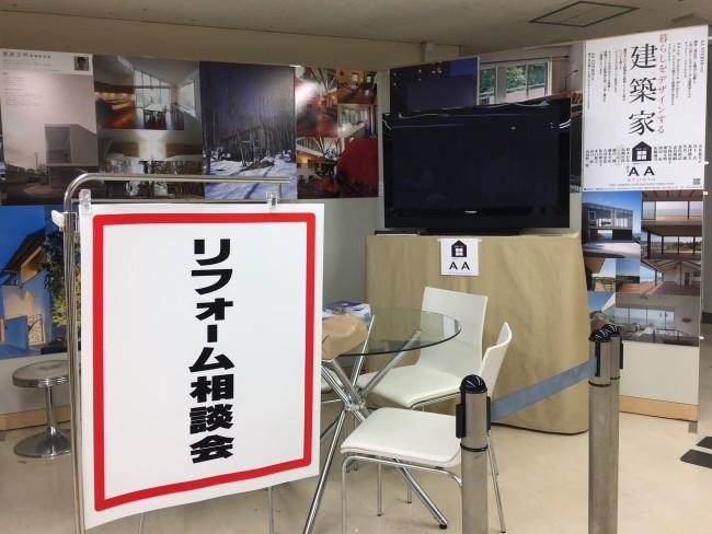 20170719相談会_4