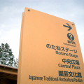 hanahaku_sign_006