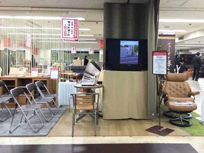 リフォーム相談会04