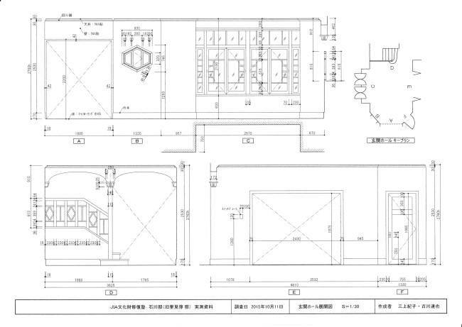 CAD実測図