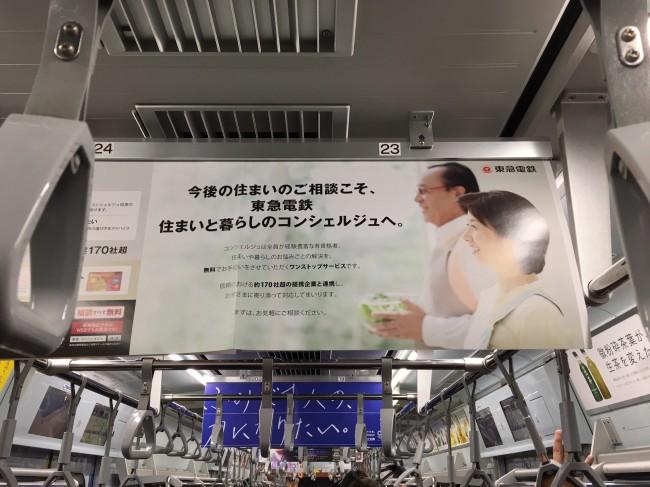 20170310_3